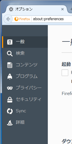 firefox-open-settings-2
