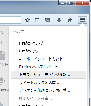 firefox-open-troubleshooting-information