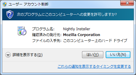 firefox-nightly-4