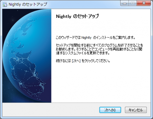 firefox-nightly-5