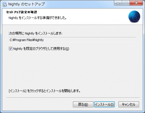 firefox-nightly-7