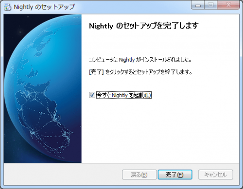 firefox-nightly-9