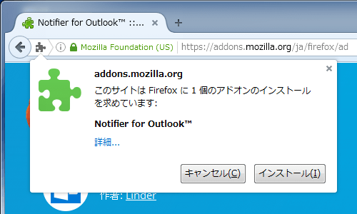 notifier-for-outlook-2