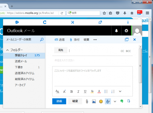 notifier-for-outlook-6