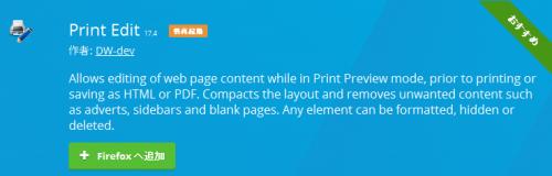 print-edit-1
