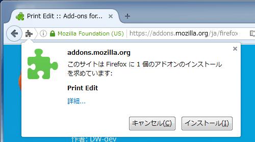 print-edit-2