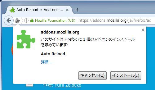 auto-reload-4