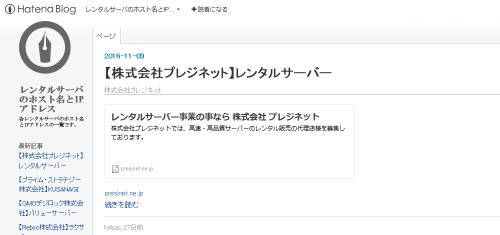 hatena-wikiblog