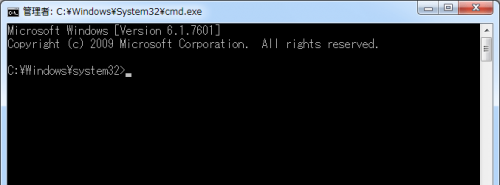Command Prompt as an Administrator in Windows 7