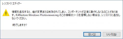 Restore Windows Photoviewer of windows10 (10)