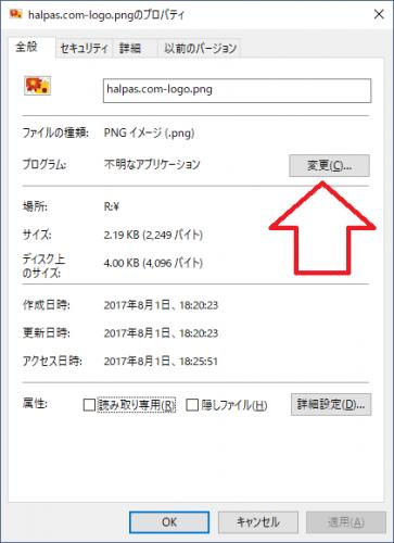 Restore Windows Photoviewer of windows10 (7)