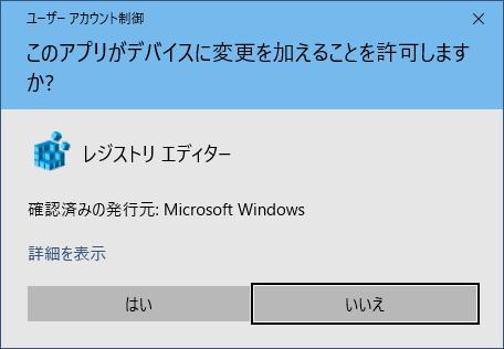 Restore Windows Photoviewer of windows10 (9)