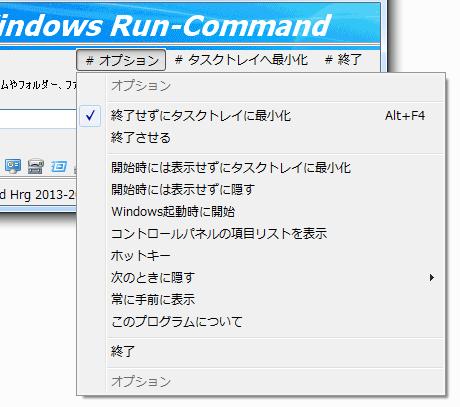 Run-Command (10)