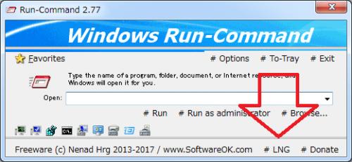 Run-Command (5)