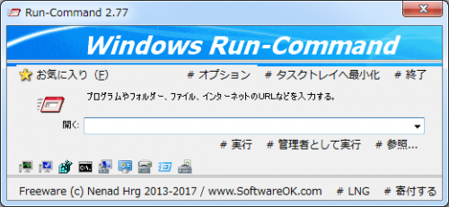 Run-Command (7)