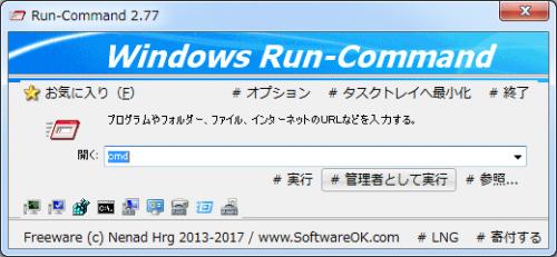 Run-Command (8)